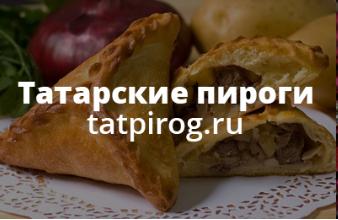 Портфоліо – Верстка сайту tatpirog.ru